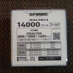 ASW6002111