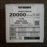 ASW6002114